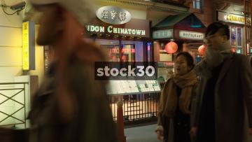 The London Chinatown Restaurant In London, UK