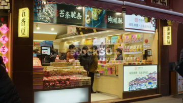 Wide Shot Of Sweet Shop Near Yu Garden In Shanghai, China