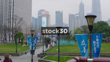 View Of Shanghai Financial District From Lujiazui Central Green Space, China